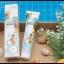 โชอา มาส์กกำจัดขน สูตรผิวขาว Cho-Ar Hair Removal White Mask ขนาดใหม่ thumbnail 4