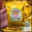 สครับ ไวท์เทนนิ่ง วิตามินซี (ซองเหลือง) LADA SCRUB VITAMIN C thumbnail 1