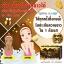 สบู่สครับกาแฟนมผึ้ง (Coffee Honey Milk Scrub Soap) thumbnail 2