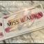 มิสยู ออร่า Miss U Aura thumbnail 8