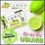 ผงผอมโสมมะนาว เจ๊หนึ่งบางปู Gingseng Lemon thumbnail 1