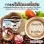 ขาย กาแฟโอโม่ สลิม (OMO Coffee Slim) ของแท้ thumbnail 17