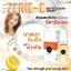 เจลวิตามิน คอลลาเจนทาหน้าใส Zerie-C Serum By Meddesci thumbnail 3