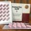 พานาเซีย สลิม ลดน้ำหนัก PANACEA SLIM (W PLUS) thumbnail 25