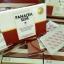 พานาเซีย สลิม ลดน้ำหนัก PANACEA SLIM (W PLUS) thumbnail 5