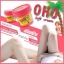 OHO ครีมแก้ด้าน (OHO Soft Cream) thumbnail 4