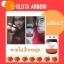 ขาย แอลกลูต้าอาโมนิ L-Gluta Armoni Red Fruit โปรโมชั่น ส่งฟรี EMS thumbnail 10