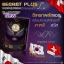 ซีเครท พลัส แอล (Secret Plus L ขาว อึ๋ม ฟิต) thumbnail 4