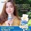 ลิควิดแคลเซียม พลัส วิตามินดี3 (Liquid Calcium plus Vitamin D3 By Healthway) จัดส่งฟรี thumbnail 11