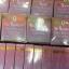 สบู่นีออน สวีท ไวท์เทนนิ่ง ครีม (Neon Sweet Whitening Cream Soap by MN SHOP) โฉมใหม่ thumbnail 1