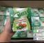 คายะ คลอโรฟิลล์ กรีนที ดีท็อกซ์ KAYA Chlorophyllin Green Tea thumbnail 16