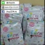 วิตามิน ชิโนบิ Vitamin SHi-No-Bi By Fern thumbnail 17