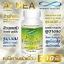 นิวเวย์ไอเน่ คอลลาเจน ลดสิว โปรส่งฟรี EMS (NEWWAY Ai Nea Collagen Peptide Zinc) thumbnail 2