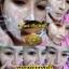 มาส์กลูกผึ้ง (B'secret Golden Honey Ball) thumbnail 15