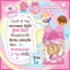 บาร์บี้วิ้ง ดีท็อก Barbieswink D Tox สูตร L7 thumbnail 5