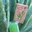 สบู่อโลเวร่า สบู่ว่านหางจระเข้ (AloeVera Soap By sabu) thumbnail 8