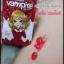 หัวเชื้อแวมไพร์ สูตร PH Balance (Mayziio Vampire) thumbnail 4