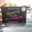 แชพเตอร์ พลัส สูตรดื้อยา (Chapter PLUS+ by back slim) โปรสุดคุ้ม thumbnail 5