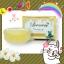 สบู่ครีมล้างหน้าเลิฟซูรี่ (Lovexury Creamy Soap) เกรดพรีเมี่ยม thumbnail 5