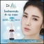 เซรั่ม Dr.JiLL G5 Essence Limited Edition 2 ขวด thumbnail 9