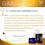 เซรั่มวัน (Serum 1 by Wiwa Skincare Expert) thumbnail 7