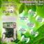 ดีท็อกชาเขียว by patty (Green Tea Capsule Detox) ล้างไขมันระเบิดพุงยุบ thumbnail 4