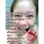 สบู่คามู คามู (สบู่หน้าเงา ลดฝ้า กระ) Camu White Soap by BFC thumbnail 11