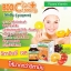วิตามินซี BIO C Gel Plus 1,500 mg. thumbnail 6