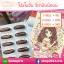 ขาย วิตามินนีออน วิตามินผิวขาว by นีออน ปลีก-ส่ง thumbnail 1