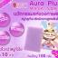 สบู่ BFC ออร่า พลัส มาร์สผิวขาว (AURA PLUS MASK SOAP By BFC) thumbnail 5
