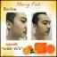 สบู่นางฟ้า ระเบิดฝ้า หน้าใส Nangfa Soap By Ariya thumbnail 9