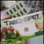 ตะบองเพชร อาหารเสริมลดน้ำหนัก TABONGPET by Mr nature thumbnail 1
