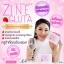 ไซน์ กลูต้า Zine gluta by falonfon thumbnail 3