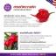 ไฟทีนี เบสท์ เอ็กซ์ตร้า (Phyteney Best Extra) ผลิตภัณฑ์ลดน้ำหนักระชับสัดส่วน ส่งฟรี EMS thumbnail 10