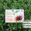 บีเอ็น-วัน กลูต้า วิตซี BN-1 Gluta Vit C Plus Multivitamin (โปร ส่งฟรีEMS) thumbnail 9