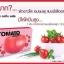 Tomato amino plus thumbnail 1