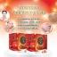 สบู่มะเขือเทศ Tomato Soap by ami (Ami intensive brightening soap) thumbnail 6