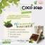 สบู่โคโค่โซป (COCO soap By Little Baby) สบู่มะพร้าว ทำความสะอาดผิวหน้าจากธรรมชาติ thumbnail 5