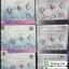 ครีมน้ำแข็ง ไอซ์ สลีปปิ้ง ครีม Ice sleeping cream By Novena (ครีมกลางคืน) thumbnail 10