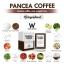 แพนเซีย คอฟฟี่ กาแฟลดน้ำหนัก (PANCEA COFFEE) thumbnail 5