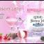 จีดีเอ็ม บลอสซั่ม เจลลี่ GDM Blossom Jelly ผลิตภัณฑ์ลดน้ำหนักรูปแบบใหม่ thumbnail 3