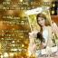 สบู่เพชรทองคำ ATM Diamond Gold soap thumbnail 5