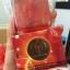 สบู่มะเขือเทศ Tomato Soap by ami (Ami intensive brightening soap) thumbnail 1