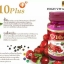 Q10 Plus High Vitamin C by Duozapp thumbnail 4