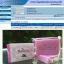 สบู่นัดชาบลูเบอร์รี่ สีม่วง (Natcha Gluta Blueberry White Soap) thumbnail 3