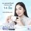 ครีมน้ำแข็ง ไอซ์ สลีปปิ้ง ครีม Ice sleeping cream By Novena (ครีมกลางคืน) thumbnail 4