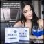 บลูชิ คอลลาเจน โบท็อค Blue CI Collagen thumbnail 1