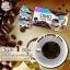 ขาย กาแฟโอโม่ สลิม (OMO Coffee Slim) ของแท้ thumbnail 18