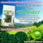 ดีท็อกชาเขียว by patty (Green Tea Capsule Detox) ล้างไขมันระเบิดพุงยุบ thumbnail 6
