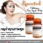 กลูต้าไลโปซีติคอลนาโน LIPOCEUTICAL 30 ซอฟเจล (Glutathione Nano Speed White) thumbnail 8